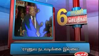 7TH DEC 6PM MANI NEWS