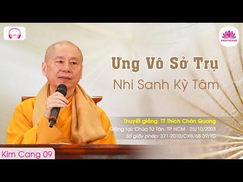 Kinh Kim Cang 9/20