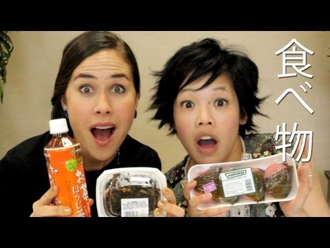 Japanese Grocery Store Haul!