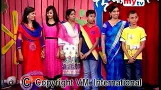 mytv Eid Special Program: Eid r Anondho Eid 2 (21 07 2015)