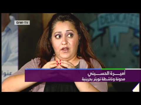 DW TV ARABIA: New Media in the Arab Uprising - Part 4