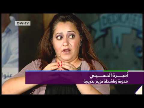 DW TV ARABIA: New Media in the Arab Uprising - Part 4