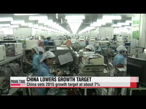 China lowers growth target, increases military budget   중국 올 경제성장 7% 목표, 국방예산 10