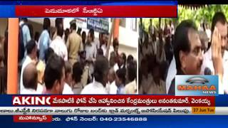 మేము చెప్పిందే రాయాలి|Penumaka Farmers and MLA Rama Krishna Reddy Fire on CRDA Authorities|Mahaa News