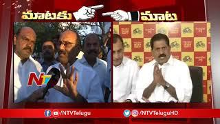 War of Words Between Meda Mallikarjuna Reddy vs Adinarayana Reddy | Mataku Mata | NTV