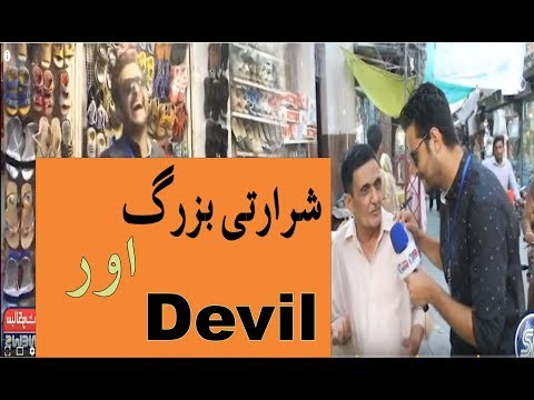 Funny indian Videos And Pranks Comedy 2018