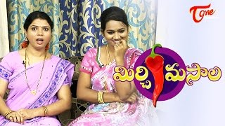 Mirchi Masala Comedy Videos | Preparing for First Night | Wife Keeping Husband Away