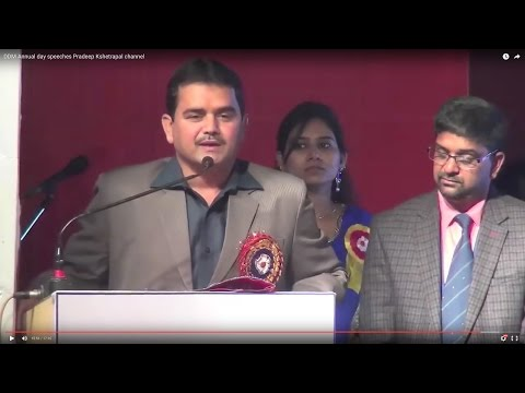DDM Annual Day Speeches Pradeep Kshetrapal Channel