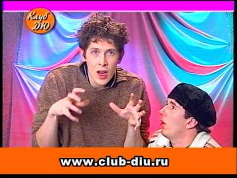 """Клуб """"ДЮ"""" №266, Детская юмористическая программа"""
