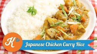 Resep Nasi Kari Ayam Ala Jepang | ANTONIUS HALIM