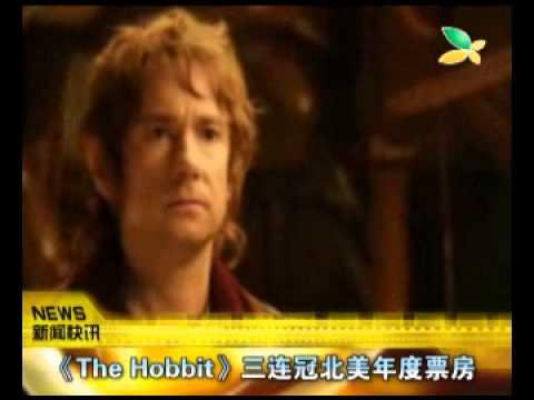 CQTV:《The Hobbit》三連冠北美年度票房