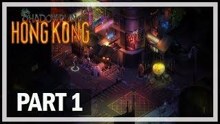 Прохождение игры shadowrun hong kong