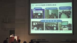 助け合う共同体の再生(ケアする人のケアセミナーin沖縄)