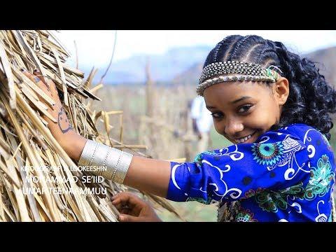 Abarraa Warquu - Warra Jiillee [NEW! Ethiopian Music Video 2017] Kamisee Tradition