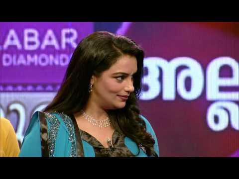 Veruthe Alla Bharya Season 2 I Episode 15 - Part 1 I Mazhavil Manorama