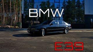MILF | BMW 5 Series