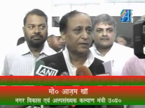 Mohammad Azam Khan Samajwadi Party Report By Mr Roomi Siddiqui Senior Reporter ASIAN TV NEWS 14 6 13