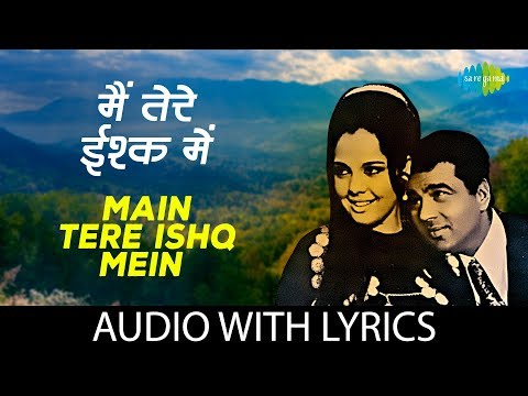 Main Tere Ishq Mein in lyrics | Lata Mangeshkar | Loafer
