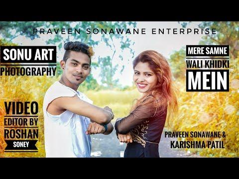 Mere samne wali khidki mein | Ashish Patil | Praveen Sonawane  &  Team | Karishma Patil