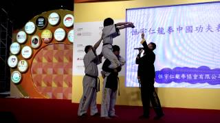 Kung fu spectacular kicks slow motion - 48th HKBPE - Heng Yue Yen Long Kwon