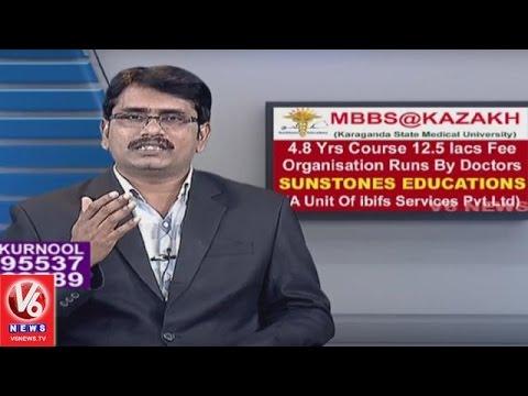 Career Point | Study MBBS In Kazakhstan | Sunstones Educations | V6 News