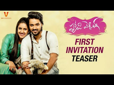 Niharika Konidela Happy Wedding First Invitation | #HappyWeddingTeaser | Tollywood film news