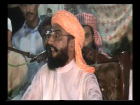 Allama Ibn Allama Qari Kaleem Ullah Khan Multani video