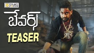 Bewars Movie Official Teaser || Sanjosh, Harshitha
