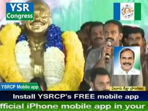 Vangaveeti Radha's Speech In Fees Deeksha Centre At Eluru - 13th Aug video