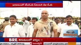 తండ్రి తెరాస కొడుకు బీజేపీ..రాజకీయాల్లో కొత్త వరవడి|TRS Leader D Srinivas and Son Politicts|Mahaa Bews