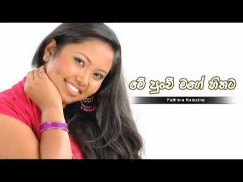 Ma Punchi Mage Hithata Sinhala Mp3   Fathima Ramzina video