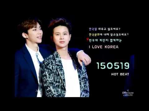 150512 RADIO  'HOT BEAT'  2부 하민우 케빈 I LOVE KOREA