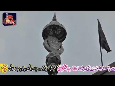 Matamdari | 14 Rabi Ul Awal 2019 | Rajoa Sadat Mandi Bahauddin || Raza Production