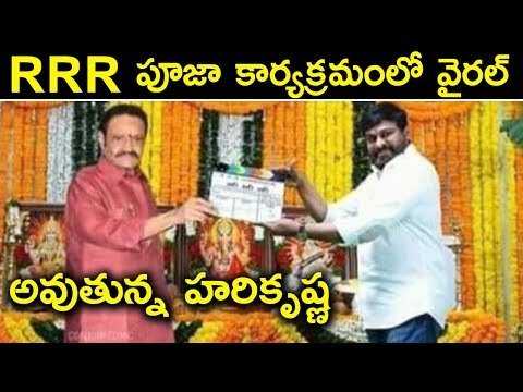 Actor Manchu Manoj Shocking Comments on RRR Movie Launch | RRR Movie Launch Full Event