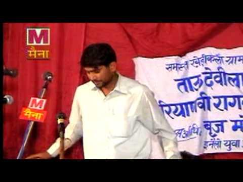 Haryanvi Ragni - Piya Mera Chala Kargaya   Maina Hit Ragniyan Vol  57   Virpal video