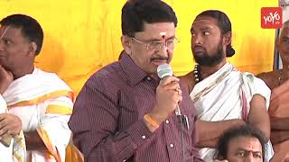 Actor Murali Mohan Speech at Filmnagar Daiva Sannidhanam | Hyderabad  | Telangana