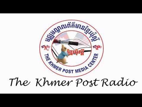 (Radio Khmer News) The Khmer Post Radio,Daily News on 05 April 2014