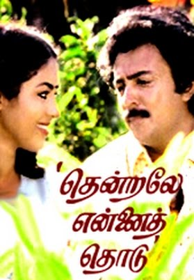 Thendrale ennai thodu 1985 Tamil Movie Watch Online