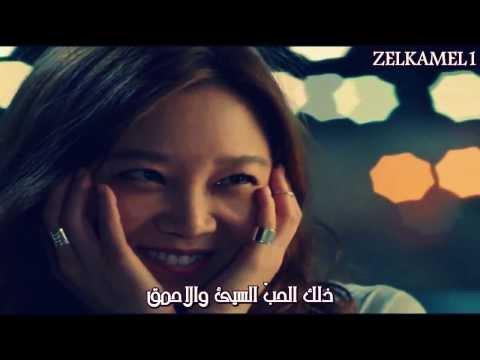 Hyorin (SISTAR) - Crazy Of You (미치게 만들어) (Master's Sun OST) Arabic Sub By ZELKAMEL1