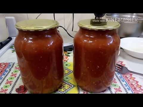 Кетчуп из помидор на зиму с яблоками.
