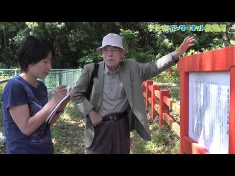 日本書紀に宇佐市が!!