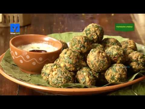 Thotakura Undalu (తోటకూర ఉండలు ) - How to Make Thotakura undalu - Snacks Recipes -Teluguruchi
