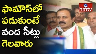 Congress leader Madhu Goud Yaskhi Face to Face | Comments on KCR  | hmtv