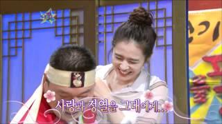 The Guru Show, Son Ye-jin, #02, 손예진 20080514