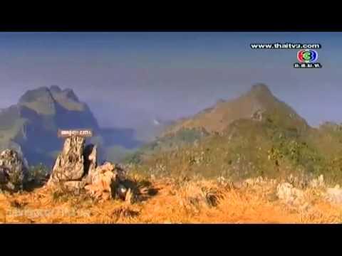 Navigator (ตำนานแห่งภูผา..ม้าเทวดา สูงเสียดฟ้าดอยเชียงดาว) 18 กุมภาพันธ์ 2554