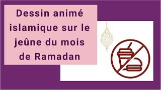 Qu'est ce ce que le jeûne du mois de ramadan
