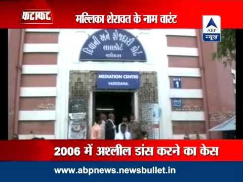 Warrant against Mallika Sherawat in obscenity case