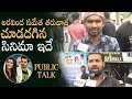 Hello Guru Prema Kosame Movie Genuine Public Talk | Ram | Anupama | Pranitha | Manastars