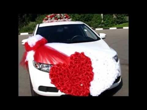 Украшения на машину из фатина на свадьбу видео