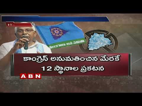 TJS Releases List of 12 Candidates for Telangana Polls | ABN Telugu